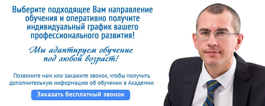 Обучение закупкам бесплатно открыт фирму в словакии