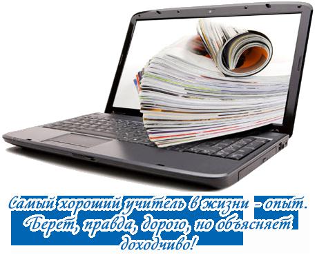 Онлайн обучение по 44 фз бесплатно бесплатное обучение в чехии отзывы